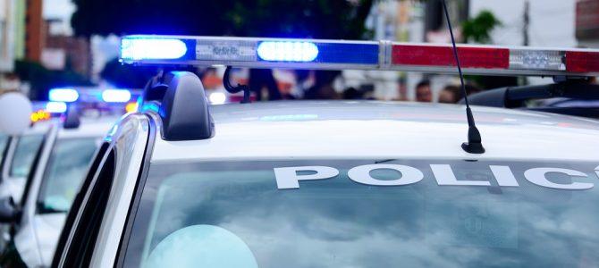 ¿Qué es el atestado policial?